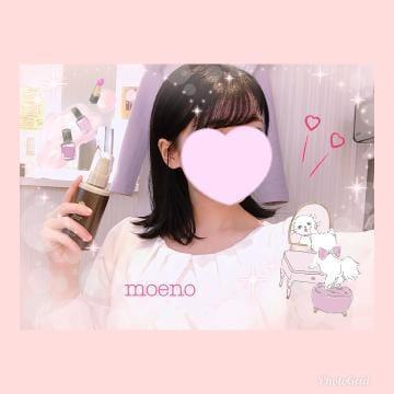 「宝物っ**」01/17(01/17) 04:30 | 萌乃【もえの】の写メ・風俗動画