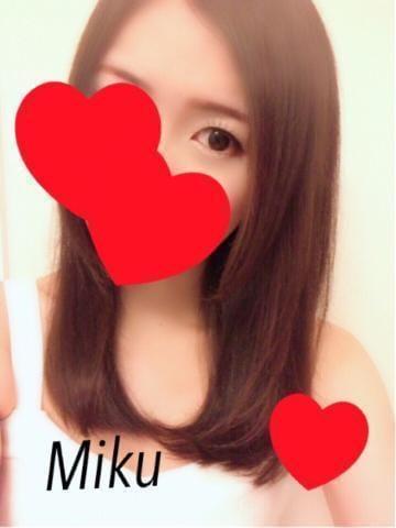 「今日はありがとう★」01/17(01/17) 04:37 | みくの写メ・風俗動画
