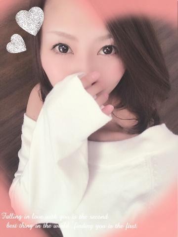 「木曜日ラインDay?」01/17(01/17) 08:45 | りんかの写メ・風俗動画