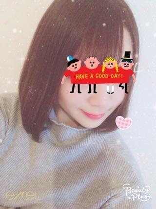 「★12時から〜」01/17(01/17) 09:11 | ゆいほの写メ・風俗動画