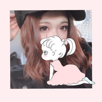 「おはよう?」01/17(01/17) 10:23   くみの写メ・風俗動画