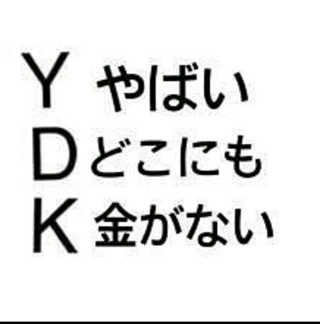 「おはようございます( *・ω・)ノ」01/17(01/17) 10:27 | かえでの写メ・風俗動画