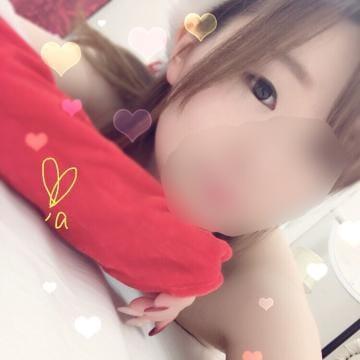「[お題]from:FMBさん?」01/17(01/17) 12:30   いあの写メ・風俗動画