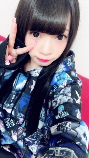 「出勤☆」01/17(01/17) 13:11   ねるの写メ・風俗動画