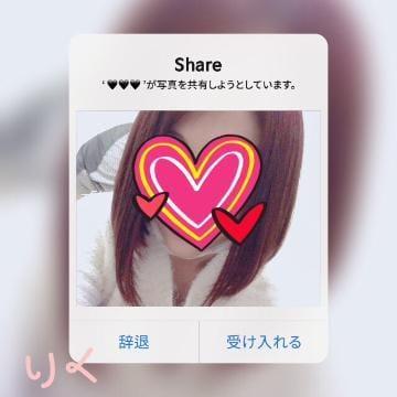 「こんばんは!」01/17(01/17) 18:49   リクの写メ・風俗動画