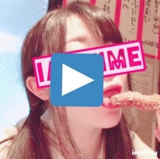 「◆手羽ふぇらーり」01/17(01/17) 20:58   いあの写メ・風俗動画