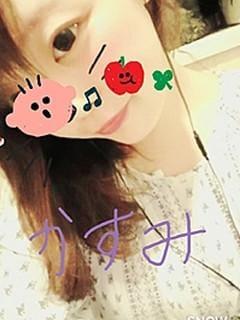 「明日~(^-^)」01/17(01/17) 23:00 | かすみの写メ・風俗動画