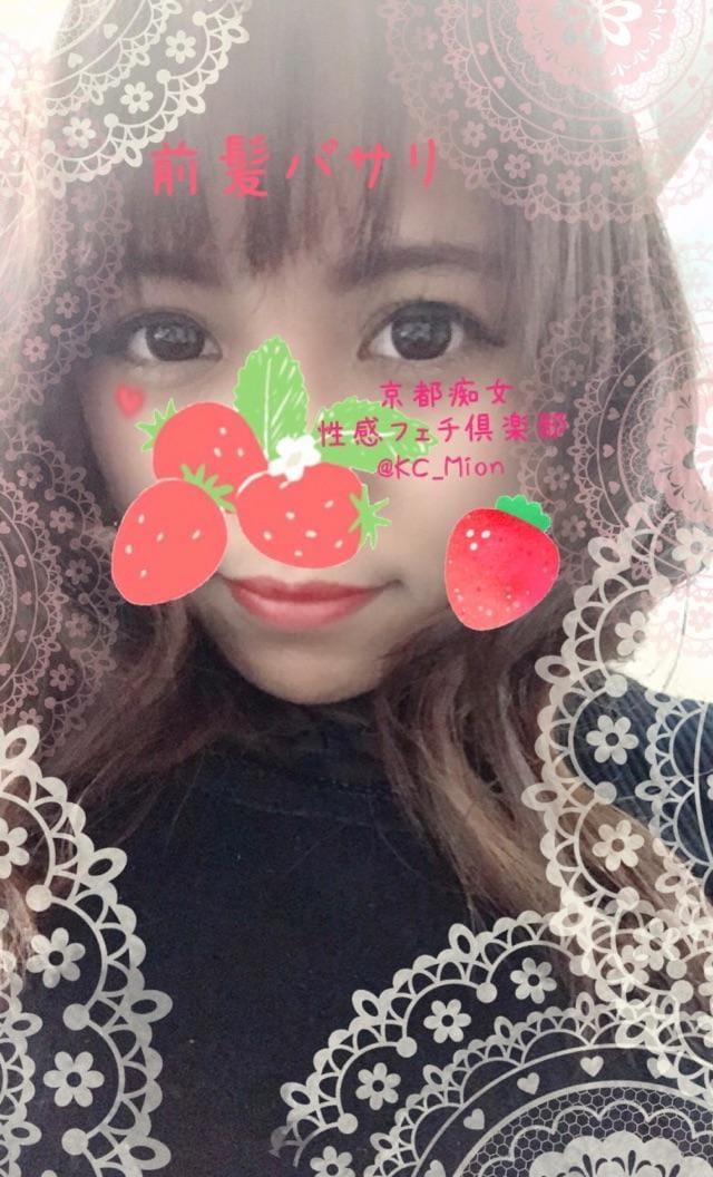 「苺苺苺苺苺苺苺苺苺苺苺」01/17(01/17) 23:31 | みおんの写メ・風俗動画