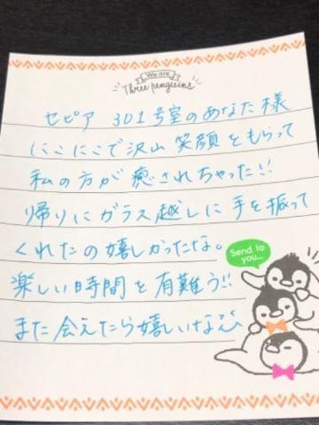 「1/6 お礼ヽ(。・ω・。)ノ」01/18(01/18) 00:07 | さなの写メ・風俗動画