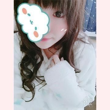 「ただいま★」01/18(01/18) 00:26 | みくの写メ・風俗動画