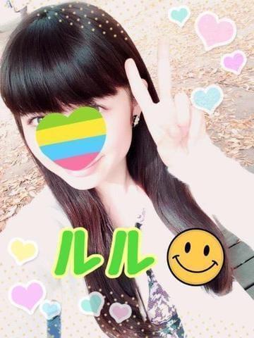 「ご予約のAさん♪」01/18(01/18) 05:27   るるの写メ・風俗動画