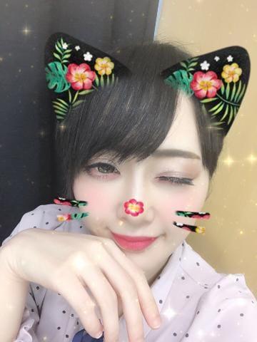 「わー。」01/18(01/18) 10:02 | 藤沢エレナの写メ・風俗動画