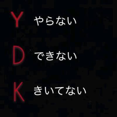 「平等」01/18(01/18) 10:33 | かえでの写メ・風俗動画
