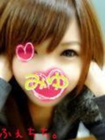 「アプレのF様へ♥」01/18(01/18) 11:33 | ミユの写メ・風俗動画
