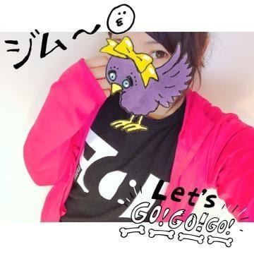 「ジム(`・∀・´)」01/18(01/18) 11:51 | らんの写メ・風俗動画