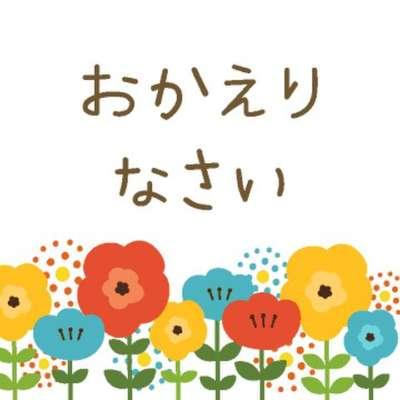 「今日はこれにて~」01/18(01/18) 12:01   こまちの写メ・風俗動画
