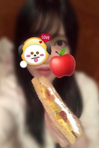 「こんにちは」01/18(01/18) 12:02 | めろんの写メ・風俗動画
