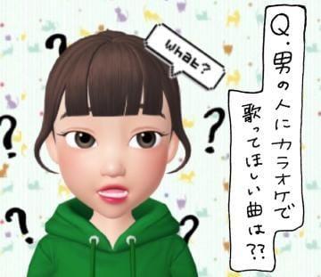 「【Q】お題に回答【A】」01/18(01/18) 12:39 | らんの写メ・風俗動画
