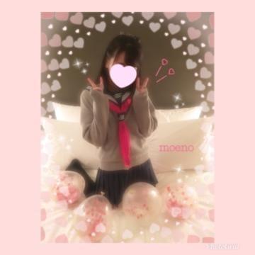 「落ち着くの///**」01/18(01/18) 12:45 | 萌乃【もえの】の写メ・風俗動画