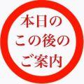 奈緒 五反田痴女性感フェチ倶楽部