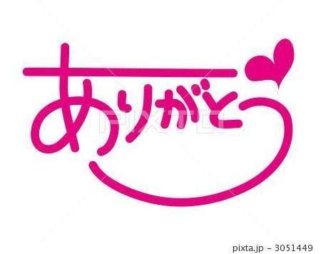 「歌舞伎町アールのお客さま☆」01/18(01/18) 15:54 | しずなの写メ・風俗動画