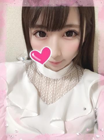 「出発!」01/18(01/18) 16:02 | ももの写メ・風俗動画