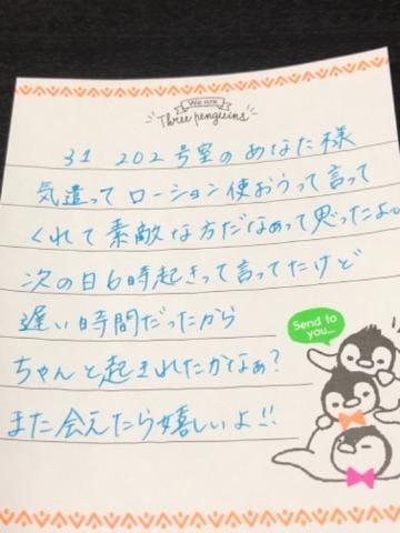 「1/6 お礼ヽ(。・ω・。)ノ」01/18(01/18) 19:23 | さなの写メ・風俗動画