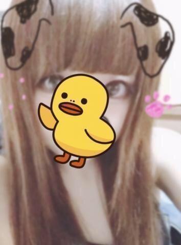 「これで帰るね~☆」01/18(01/18) 20:09 | こよみの写メ・風俗動画