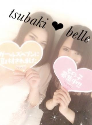 「撮影&出勤*belle」01/18(01/18) 22:08 | 城ケ崎 ベルの写メ・風俗動画