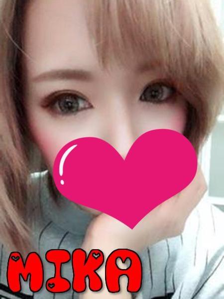 「素敵な紳士さま♡」01/19(01/19) 00:14   ミカの写メ・風俗動画