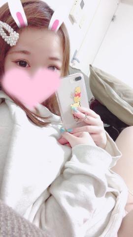 「今日も」01/19(01/19) 02:54   さなの写メ・風俗動画