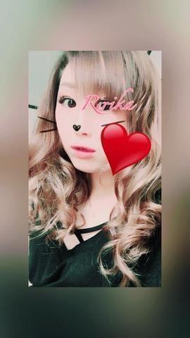 「ありがとっ♪」01/19(01/19) 06:07 | りりかの写メ・風俗動画