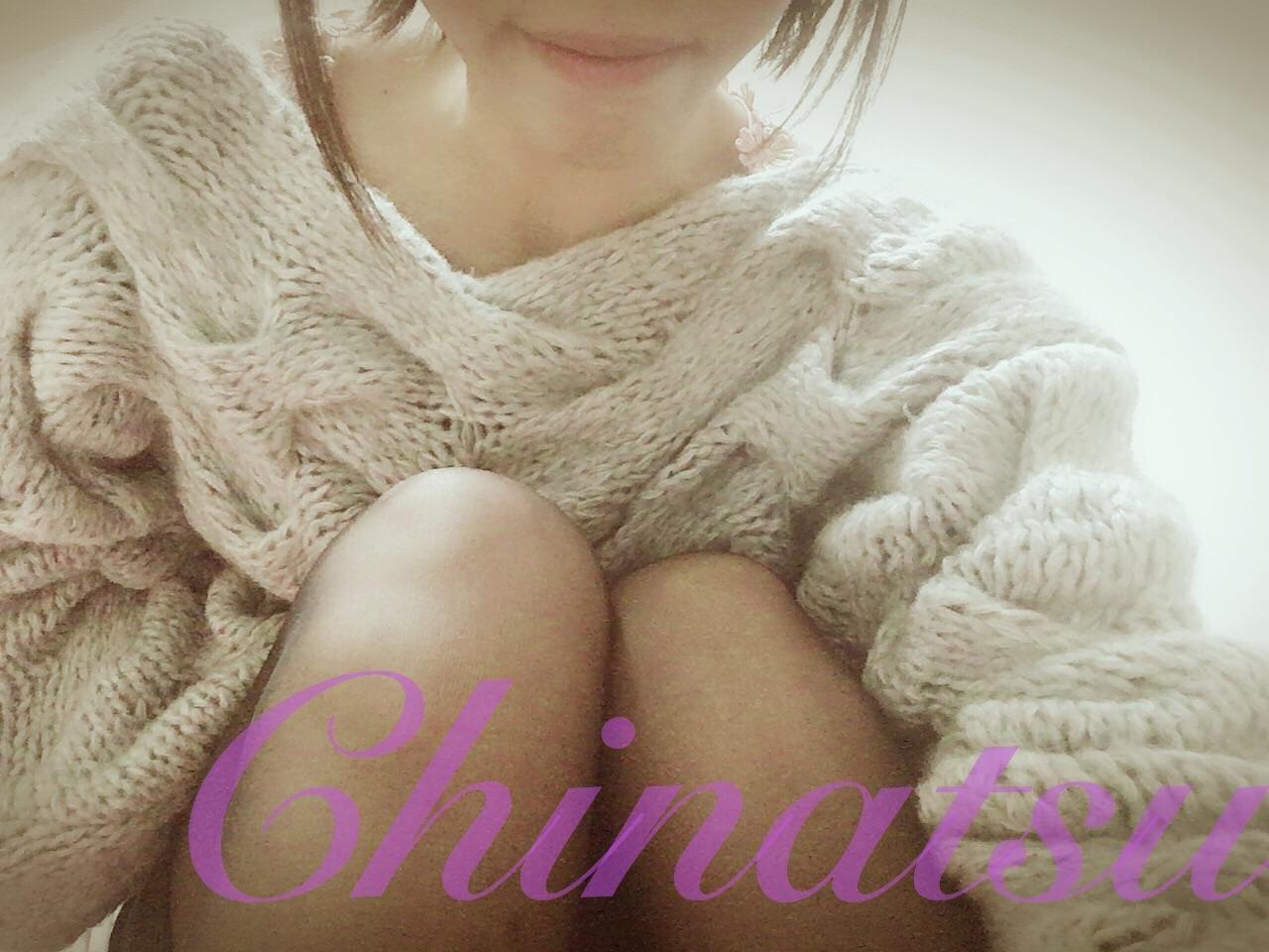 「退勤です。」01/19(01/19) 06:24 | 片瀬 千夏の写メ・風俗動画