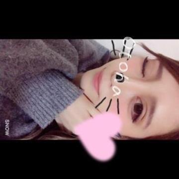 「♡」03/19(03/19) 17:22 | おとはの写メ・風俗動画