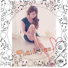 「楽しかった」01/19(01/19) 08:20 | まおの写メ・風俗動画