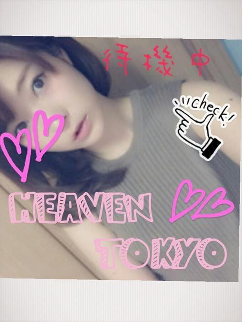 「ほんとは」01/19(01/19) 12:18 | ふうかの写メ・風俗動画