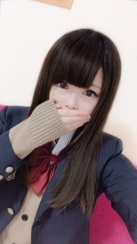 「早く一緒にっ♪」01/19(01/19) 12:25 | こよみの写メ・風俗動画