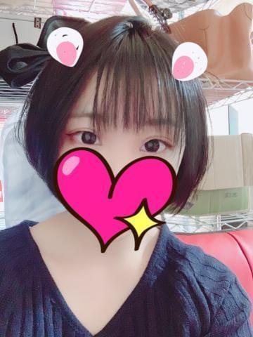 「出勤しましたよーい!」01/19(01/19) 15:41   すずの写メ・風俗動画
