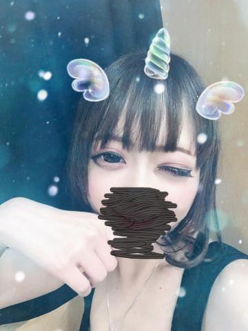 「ありがとう。」01/19(01/19) 17:21 | 藤沢エレナの写メ・風俗動画