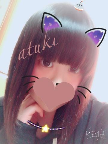 「待機に戻りました♡」01/19(01/19) 17:25 | あつきちゃん☆業界未経験の写メ・風俗動画