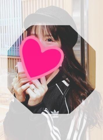 「ありがとうっ!」01/19(01/19) 18:53 | ふらんの写メ・風俗動画