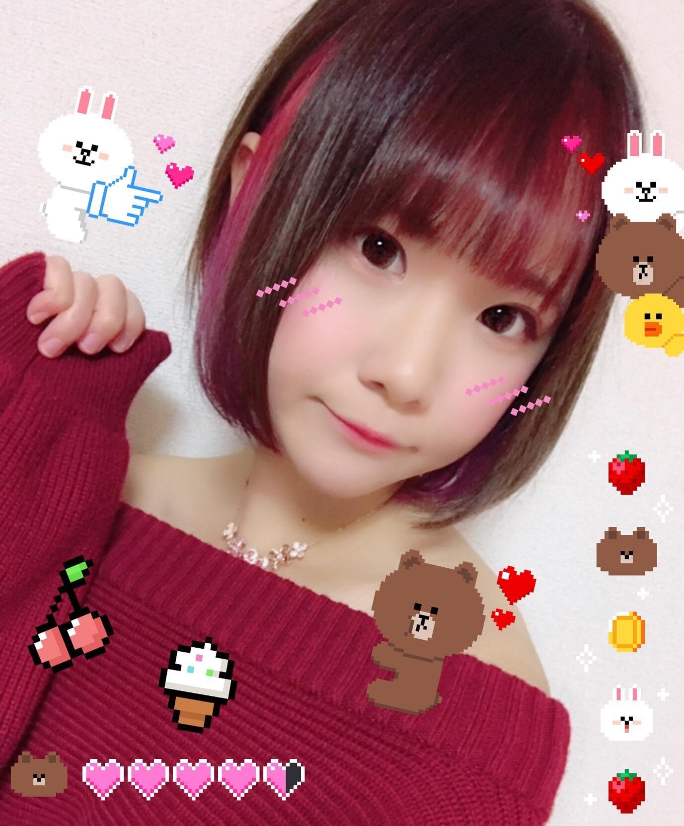 「お礼!」01/19(01/19) 19:57 | みわの写メ・風俗動画