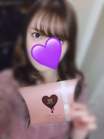 「こんばんは」01/19(01/19) 22:07 | めろんの写メ・風俗動画