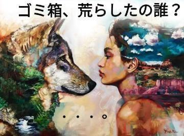 「#名画で見る「芸能人」」01/19(01/19) 23:10 | 宮内ななこの写メ・風俗動画