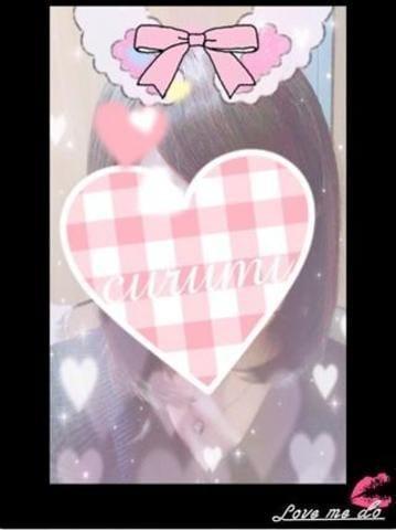 「日月はお休み♪」01/20(01/20) 00:33   くるみ【積極的なキス】の写メ・風俗動画