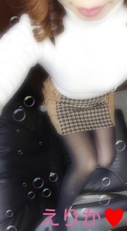 「徳山でお会いしたA様へ」01/20(01/20) 01:28 | 絵里花(えりか)の写メ・風俗動画