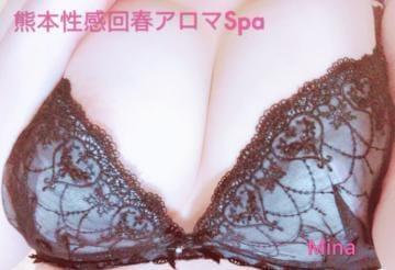 「☆A様お礼日記☆」01/20(01/20) 01:30   みなの写メ・風俗動画