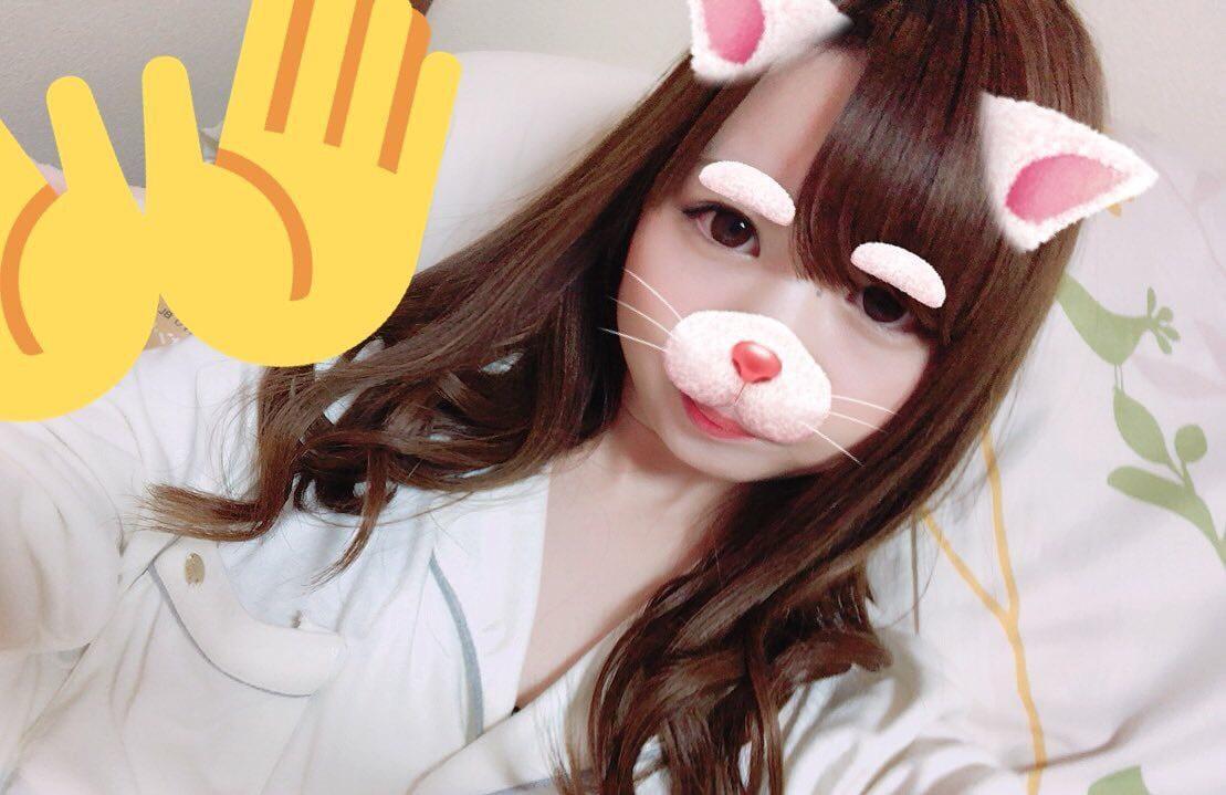 「可愛い」01/20(01/20) 03:33 | りおの写メ・風俗動画
