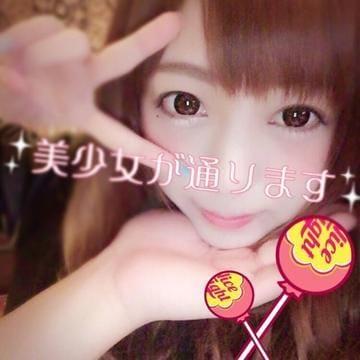 「久々に❤」01/20(01/20) 04:55 | てぃあらの写メ・風俗動画