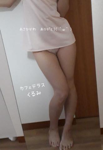 「札幌帰宅します♪」01/20(01/20) 05:12 | くるみ【セラピスト代表♥】の写メ・風俗動画